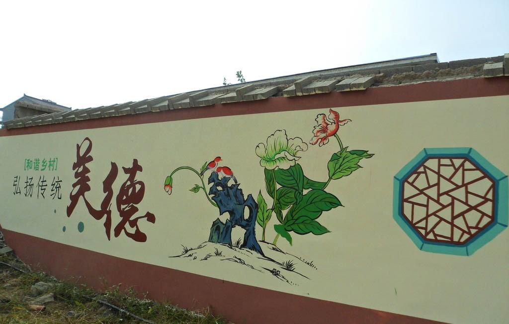 手绘3d墙画,手绘文化墙画,手工绘画
