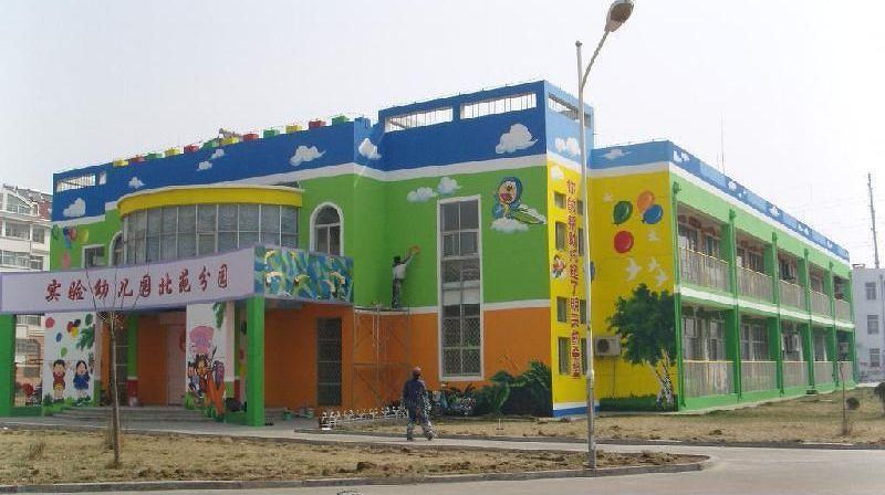 幼儿园墙绘设计要注重什么?